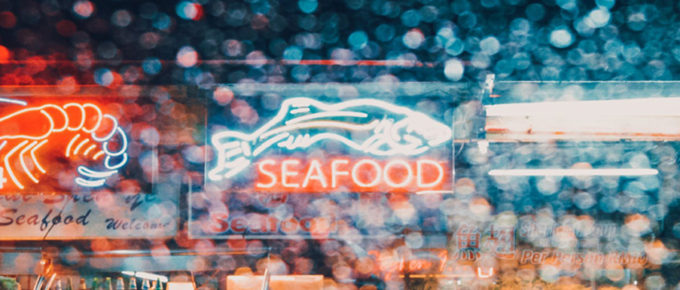 Week 4 – This Reminds Me of Seafood